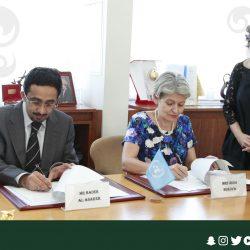 """""""مسك الخيرية"""" توقع شراكة مع """"اليونسكو"""" لدعم الشباب ونشر المعرفة"""